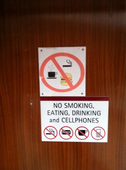 Lecture room door: the joys of...